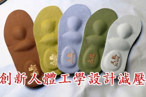 【專利品】湧泉穴.高足弓按摩鞋墊,功能氣墊 (薄氣墊)