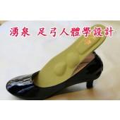 【專利品】湧泉穴.高足弓按摩鞋墊